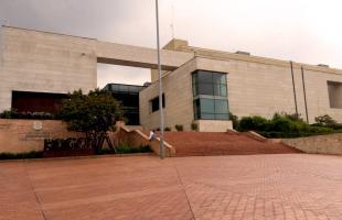 Fachada del Archivo de Bogotá