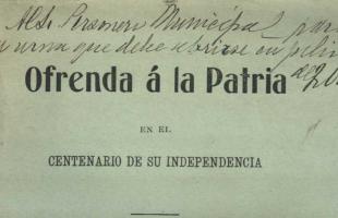 Archivo de Bogotá
